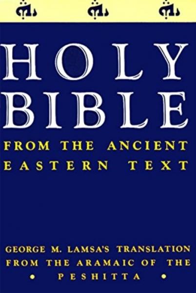 holy bible lamsa